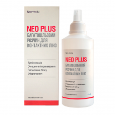 Neo Vision NeoPlus